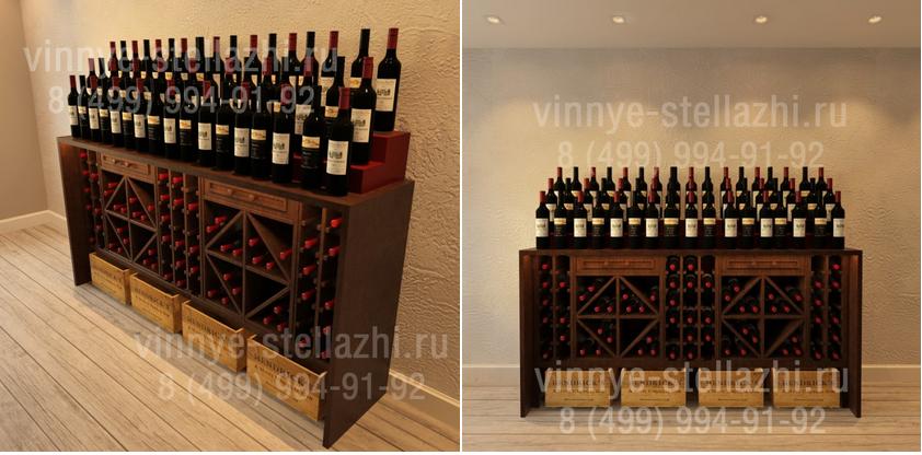 дизайнерский винный стеллаж для хранения вина
