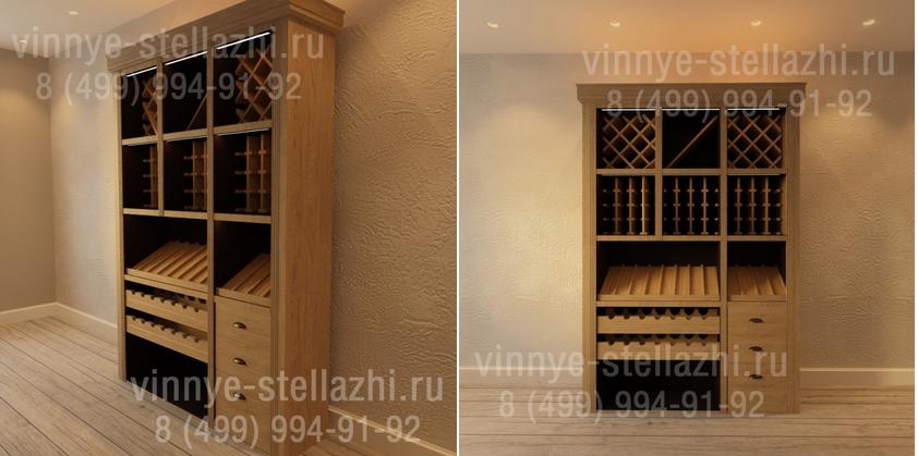 фото до и после изготовления винного стеллажа